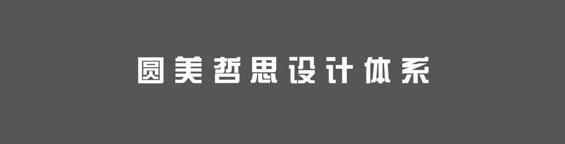 QQ图片20190307195908_副本.jpg